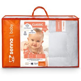 CLASSIC całoroczny 100x135+40x60 Komplet dziecięcy antyalergiczny -